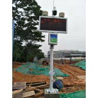 OSEN-YZ建筑工地TSP与噪声监控设备 双摄像 双认证