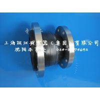 沈阳耐海水橡胶软接头/金属软管厂家