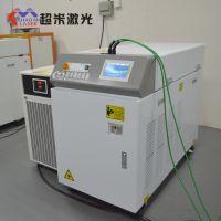 杭州、温州纯钛金属眼镜架焊接使用光纤传输振镜式激光焊接机-超米激光