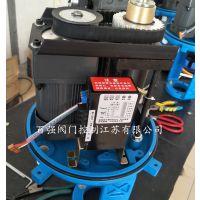 供应CPA100-220角行程电子式控制模块