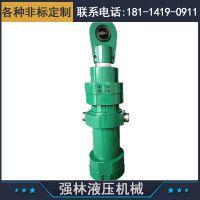 油缸 高温油缸 高温液压缸 高压油缸 工程油缸 非标定制