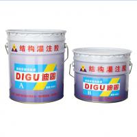广东迪固结构灌注胶(DG-EPG)工艺性好触变性优