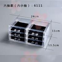 桌面化妆品收纳盒 整理箱透明 彩妆收纳