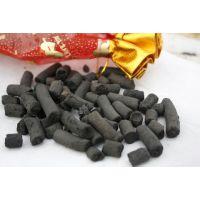 衡水柱状活性炭