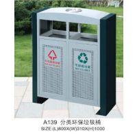 供应品木优质户外实木垃圾桶采购批发