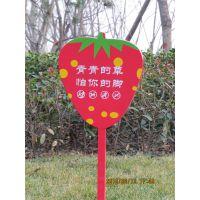 标语指示牌绿化警示牌草坪牌温馨提示牌草地牌