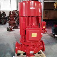 卓全3CF认证一对一消防泵XBD7.0/40G-L 45KW昆明消火栓泵 喷淋泵