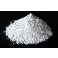 湘潭皕成灰钙粉厂 长沙灰钙粉价格