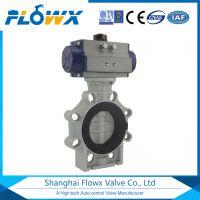 FLWOX/弗雷西FPI1000-83G6气动PP对夹蝶阀,化工专用气动蝶阀,气动孰料蝶阀