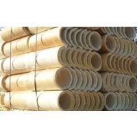 廊坊旗正供应生产聚氨酯发泡保温管