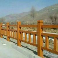 厂家直销景观护栏/仿木栏杆/围墙护栏 强度高