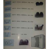 冷库门橡胶密封条、冷库门密封条厂家、冷库门密封条价格、冷库门密封条图片