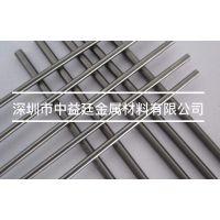 (1.0718是什么材料)11SMnPb30易切削结构钢特性