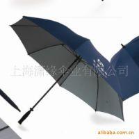 供应雨伞直杆伞,直杆雨伞广告伞,上海广告雨伞定制工厂