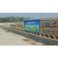 建筑围栏 河南安麦斯施工围网 基坑临边防护 黄黑基坑护栏网 市政围挡