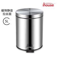 ihouse5升不锈钢缓降静音脚踏式垃圾桶圆形废纸篓家用卫生间厨房客厅户外