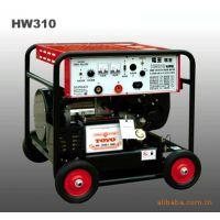 日本原装电王HW310汽油发电电焊机 发电电焊一体机 电王电焊机