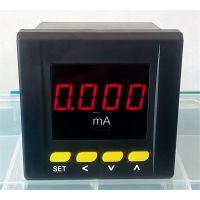 数显电流表80x80 直流mA毫安表 PA195I-3X1带一路上下限报警