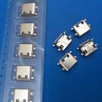 16P 沉板 type c母座 前四脚沉板0.8/1.6 后16PIN单排贴板SMT大电流母座