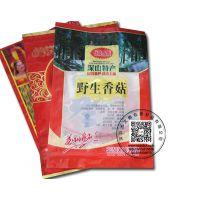 哈什塑料包装袋厂 彩印红枣铝箔袋