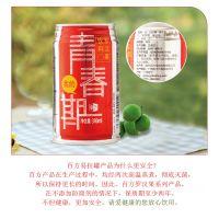 青春期饮料去燥土特产12罐装整箱