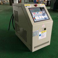 电加热油炉_南京科洛德机械有限公司