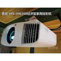 索尼VW268经济型家用4k投影机 高品质低价格