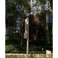 中环环保ZHHB-YZ厂家直供扬尘在线监测系统 扬尘监测仪设备