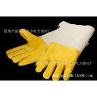 IYHF-01 羊皮保护手套 保护手套
