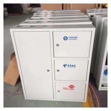 供应【昕韵生产1.0标准冷轧板】144芯光纤分纤箱