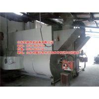 昊鼎热能设备有限公司(在线咨询) 热风炉 系列燃煤热风炉