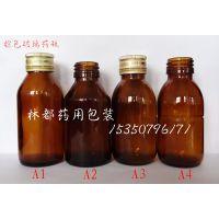100毫升棕色玻璃药瓶林都大量现货供应