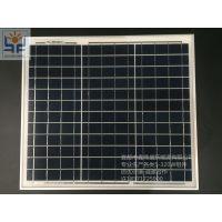 鑫鼎盛XDS-P-30 高效多晶硅A级组件 路灯板 30W太阳能光伏电池板