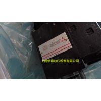 ATOS比例插装阀LIQZO-TES-PS-162-L4/IZ