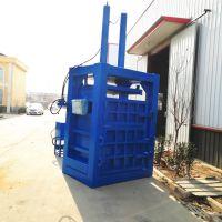 油漆桶压扁机 富兴废塑料袋打包机 废铝屑压块机价格