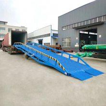 厂家现货供应 6T 8T 10T 液压式登车桥 可移动式仓库叉车卸货平台