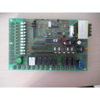 特灵空调微电脑控制板1010-9332-04 特灵空调主板 Koolman 微电脑控制板M/C