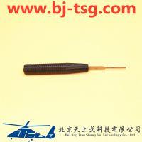 HARTING DIN 41612 系列 F拆卸工具 取针工具 09990000087