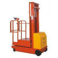 专业定制yokli优客力FSEP3-2.7全电动高空取料机,高空取料