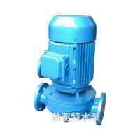 ISG立式单级管道泵离心泵冷热水循环泵空调泵口径DN50