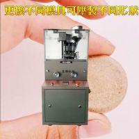 更换不同模具压制不同形状小型旋转式变频压片机三七/玛咖压片机