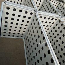 天津优质的户外空调罩铝板厂家