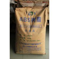 大量现货ABS/台湾奇美/PA-709s/注塑级,挤出级,高抗冲,通用级