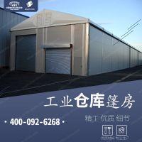 供应北京工业仓储篷房 铝合金帐篷可租可售 可大批量的生产 满足你的要求