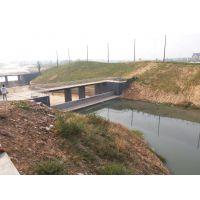 河北省昊宇水工45m*3m水利钢坝闸门加工定制欢迎选购