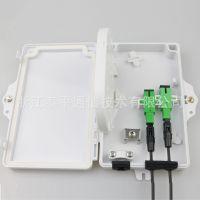 2芯光缆分纤箱(FDB光纤分纤/线盒)FTTH光分路器箱