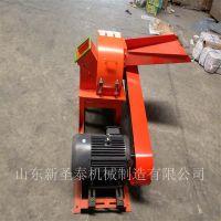 木材粉碎机价格 木材粉碎机型号规格
