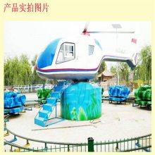 飞机大战坦克新型游乐设备 ***新流行的游乐设施项目