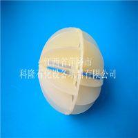 抗老化PP多面空心球 PVDF多面空心球 环保球填料