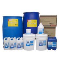 供应香港芳菲丽特味立消化味剂F-145 气味消除剂 除味剂 空气清新剂